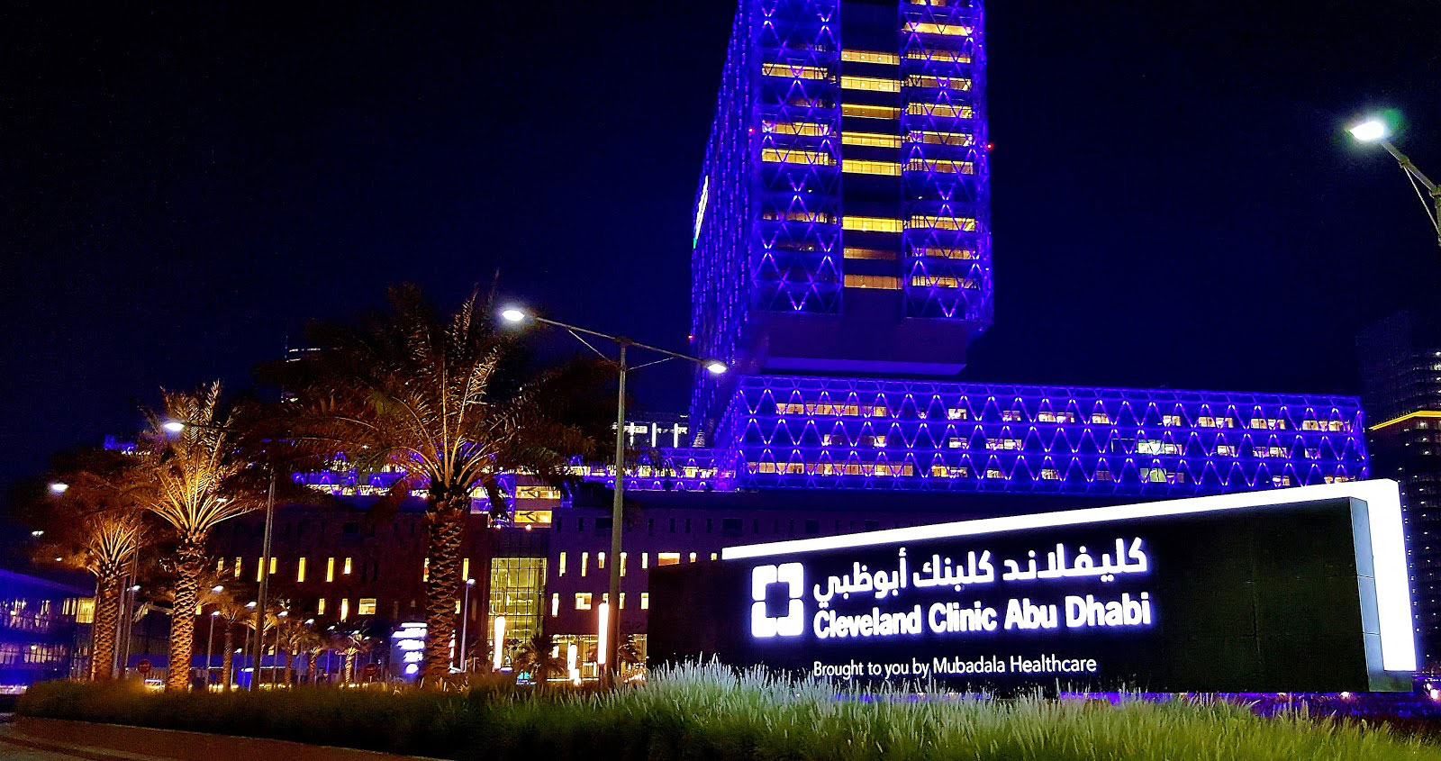 Cleveland Clinic, Abu Dhabi bringing years of Innovation to the UAE. - CCM  Recruitment